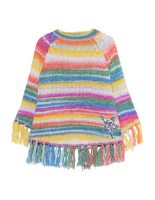FROGBOX Fancy Rainbow Knit Multi