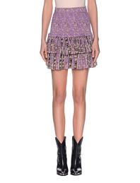Isabel Marant Étoile Naomi Volants Stripes Violet