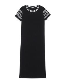 KENZO Sweat Striped Sleeve White Black