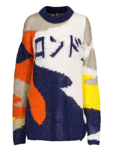 McQ by Alexander McQueen Crew Neck Open Patch Multi