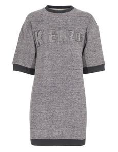 KENZO Heather Sparkle Mini Grey