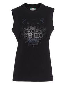 KENZO Muscle Tiger Black