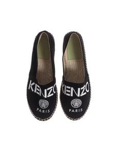 KENZO Writing Leather Black