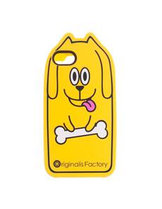 Originalis Factory Dog with Bone yellow