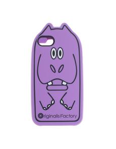 Originalis Factory Hippopotamus Purple