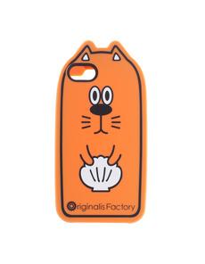 Originalis Factory Sea Otter with seashell Orange