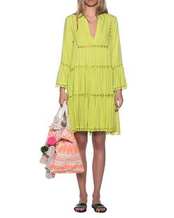 JADICTED V-Neck Dress Bright Yellow