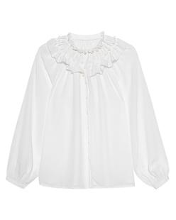 JADICTED Ruffle Silk White