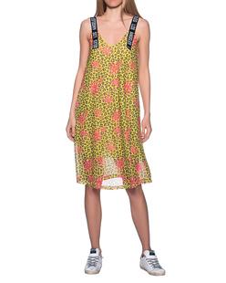 PAUL X CLAIRE Leo Dress Flower Yellow