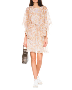 SEE BY CHLOÉ Tiger Pattern Flowing Multicolor
