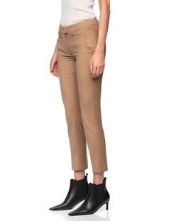 Dondup Perfect Fit Beige
