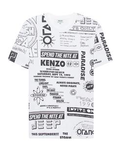 KENZO Spend The Night White