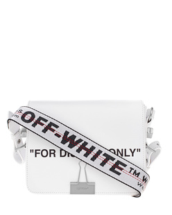 OFF-WHITE C/O VIRGIL ABLOH For Display Only White