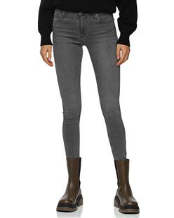 AG Jeans Farrah Skinny Ankle Grey