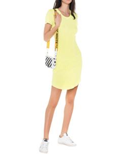 Cotton Citizen Melbourne Mini Yellow