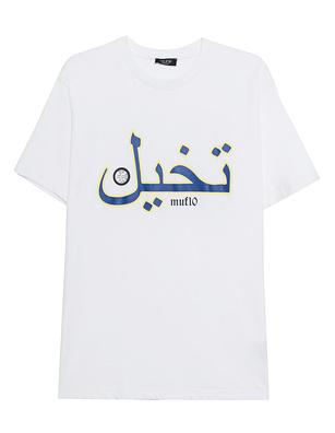MUF10 Imagine Regular Shirt White