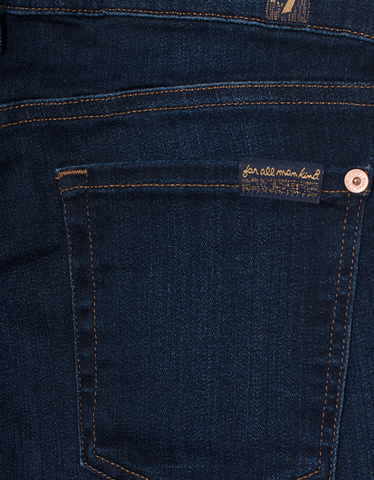 sfam-d-jeans-the-skinny-dark-blue_1_darkblue