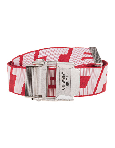 off-white-h-g-rtel-industrial-2-0-short_1_red