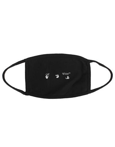 off-white-h-maske-ow-logo_1_black
