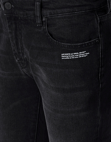 off-white-h-jeans-basic-skinny_1_Black