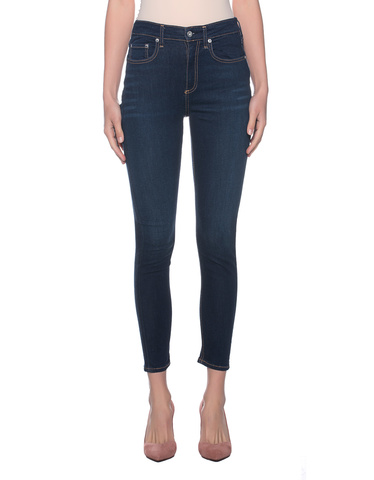 rag-bone-d-jeans-nina-high-rise-ankle-skinny_1_darkblue